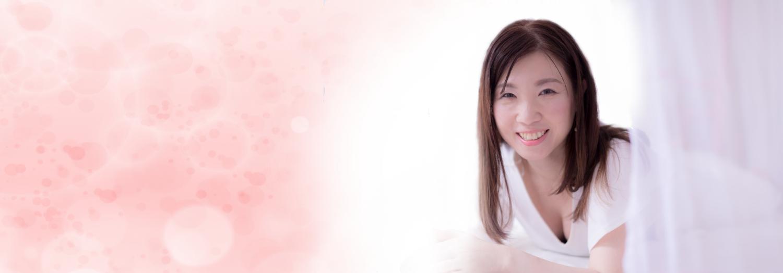 愛され女神になれる専門家 桜の宮 さら